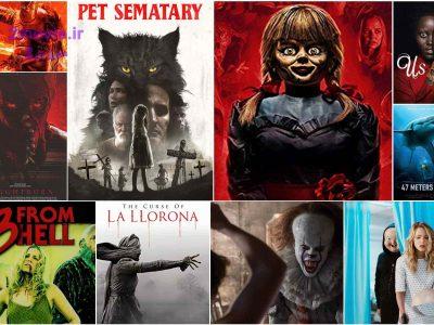 بهترین فیلم های ترسناک سینما درباره روح،جن وتسخیر
