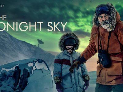فیلم آسمان نیمه شب